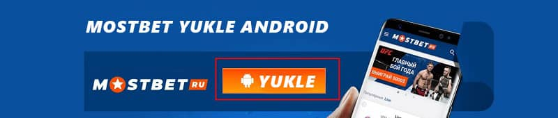 mostbet azerbaycan yukle! 10 Tricks The Competition Knows, But You Don't